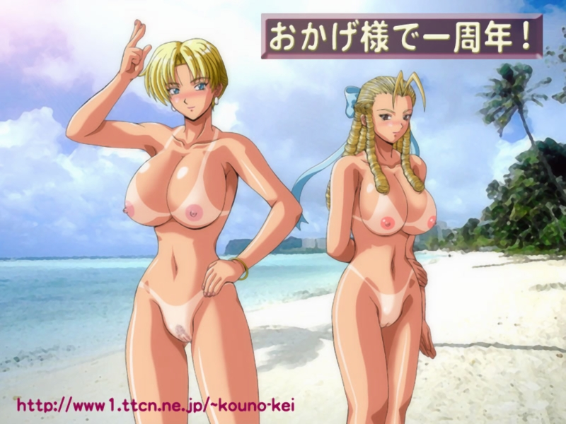 king fighters 14 alice of The_developing_adventures_of_golden_girl